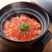 塩引き鮭といくらのはらこ飯