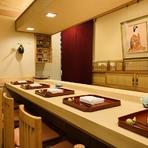 料理人の仕事風景をご覧いただけるカウンター席です。