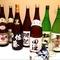 日本酒だけでなく、焼酎、ワインにもこだわりがあります