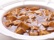 四川の真髄が香る『郷香自慢の汁なしタンタン麺』
