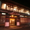 赤絨毯の大広間は最大60名まで可能。コースは2500円より承ります