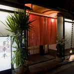 隠れ家的な雰囲気の和食店
