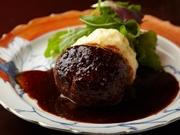 加藤牛肉店 GINZA