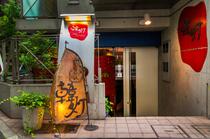月島駅から1分でたどり着く隠れ家的な焼肉店