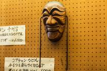 韓国文化を感じる装飾