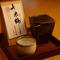 日本酒カードで飲んだお酒をチェックできます