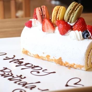 【ホールケーキ付】誕生日・記念日コース