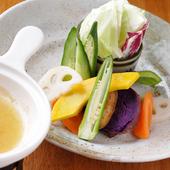 彩り豊かな新鮮野菜を使った『バーニャカウダ』