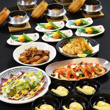 【ご宴会】お料理満喫会席コース 3,000円