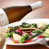 素材の味を前面『地場の野菜のロースト ヴィネグレットソース』