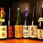九州各地の焼酎を豊富に取り揃え、好みに合わせて楽しめます