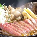 和牛の朴葉味噌焼き