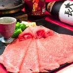 熊本県産黒毛和牛は、一口食べればとろける極上の逸品