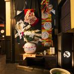 【西八izakaya 結び屋】は、お客様とのご縁を大切に思い、「人を結ぶ。縁を結ぶ。心を結ぶ」をコンセプトに展開しています。料理人をはじめホールのスタッフ全員で、心のこもった料理やサービスを提供しています。