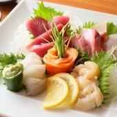 料理長厳選の旬の鮮魚を使用『お造り盛り合わせ』