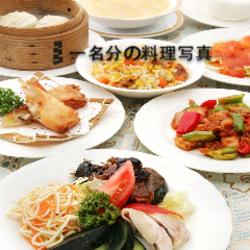 取り分け不要!料理のみ2500円コース4名様以上でコースご予約お客様に1人+600円で北京ダック追加サービス