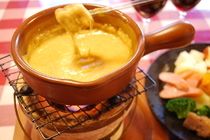 <人気No1>チーズフォンデュ