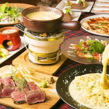 チーズフォンデュパーティコース お一人様2400円(税込)