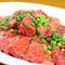 選りすぐりの美味しいお肉を堪能できる
