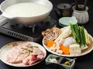 6時間以上かけてつくったスープが美味『名物 博多 水炊き(軟骨入りミンチ付き)』