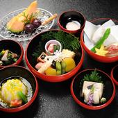 京野菜の旨みを引き出して、四季それぞれの京都を舌で味わう