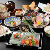 厳選した素材で京都の四季それぞれの味わいを楽しむ『会席料理』