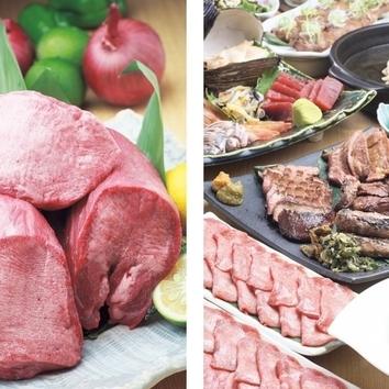 ◆道産牛たん炭火焼&特選鍋コース◆ 全6品・飲み放題付き