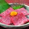 良質な肉を一番美味しく! 『和牛上カルビ』