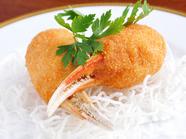 海老のすり身も入った『蟹の爪の広東式揚げ物』