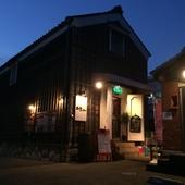 伊勢商人の蔵を改装した洋風ダイニングバー町家バル