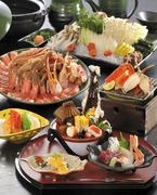 蟹シャブ懐石 吟味された新鮮な食材と懐石の技が冴えた人気料理