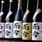 常時30~40種ほどの日本酒が置かれています