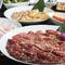 和牛の旨みが満喫できる本格的な4つの『宴会コース料理』