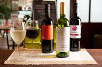 洋食にぴったりなワインをどうぞ。珍しい銘柄を揃えています