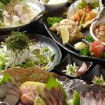 コース料理は、お好みに合わせて鍋の種類を変更可能