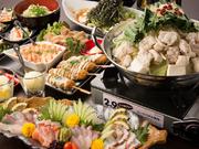 オススメの絶品『もつ鍋』をはじめ、お刺身、揚げ物、サラダなど全6~7品。お手頃価格が嬉しいコース。