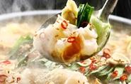 元祖「みそ味もつ鍋」の味を楽しめる『博多牛もつ鍋 みそ味』