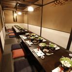 新鮮な海の幸や地元の素材など滋賀県ならではのお料理が楽しめる居酒屋。飲み放題コースや会席コース、近江牛、鍋ものなど、多数ご用意。個室は少人数から最大25名までご利用可能。春の各種ご宴会に最適なお店です。