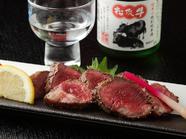 三重県のブランド牛『松坂牛の塩焼』