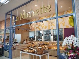 ラ・ミシェットの料理・店内の画像2