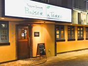 鉄板ダイニング BAiSER LA TERRE ベゼ・ラ・テール