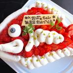 """ハレの日によく使われる鯛の形をした""""鯛ケーキ"""""""