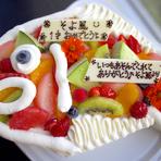 特製!「めで鯛ケーキ」