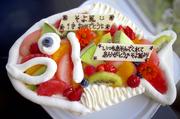 素敵なひとときをご提供致します! 大切なあの人と一緒にお祝いをしませんか? 誕生日から米寿・喜寿・傘寿などのお祝いまで、幅広くご用意致します!