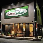 お野菜の美味しさを余すところなく味わえるお店
