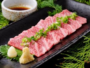 新鮮だから味わえる贅沢な『飛騨牛刺身(A5等級)』