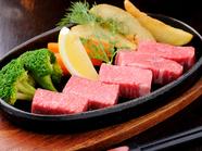 肉汁が溢れるジューシーな『飛騨牛サイコロステーキ』