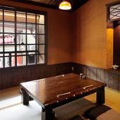 雰囲気の良い個室
