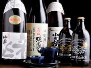 飛騨高山の希少な味わいが楽しめる『地酒・地ビール』