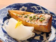 新鮮さが持ち味の『筍の木の芽醤油焼柚子大根添え』
